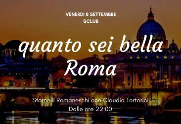 S Club - Quanto sei bella Roma 080917