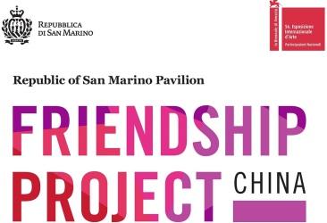 friendship_china